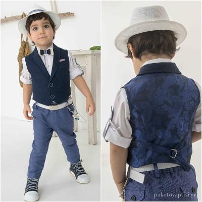 Βαπτιστικό Ρούχο για Αγόρια Bonito 21111