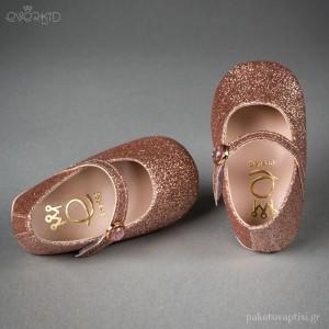 Glitter Μπαλαρίνες Αγκαλιάς Everkid 1004Ρ