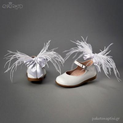 Μπαλαρίνα Περπατήματος Everkid 1061Α