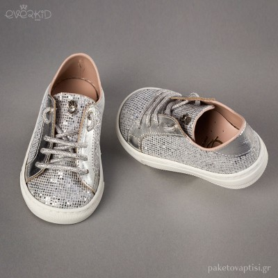 Sneakers Περπατήματος Everkid 1065Α