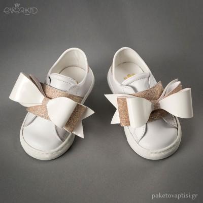 Sneakers Περπατήματος Everkid 1067Χ