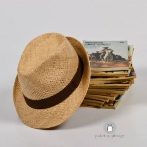 Καπέλο Παναμά Ψάθα
