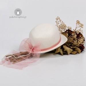 Καλοκαιρινό Πλεκτό Καπέλο Τούλι Σάπιο Μήλο
