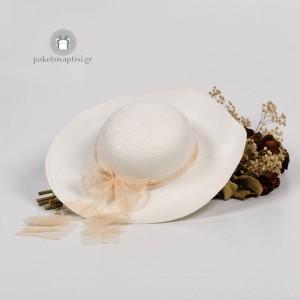 Καλοκαιρινό Πλεκτό Καπέλο Εποχής Τούλι Σομόν