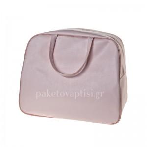 Τσάντα Βάπτισης Ροζ Απλή