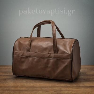 Τσάντα Βάπτισης Camel Βαρελάκι