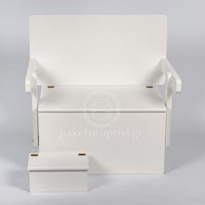 Ξύλινο Κουτί Βάπτισης Αστόλιστο Καναπές Θρανίο