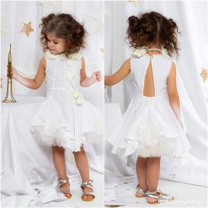 Βαπτιστικό Σύνολο Baby U Rock Leila 22002G04AAC