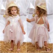 Βαπτιστικό Σύνολο Baby U Rock Coco 22002G14AAC