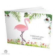 Personalised Ευχολόγιο Βάπτισης Flamingo