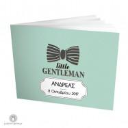 Personalised Ευχολόγιο Βάπτισης Παπιγιόν Μικρός Κύριος/Little Gentleman