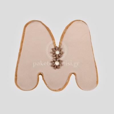 Μπισκότο Βάπτισης Μονόγραμμα Chocolat Ανοιχτό