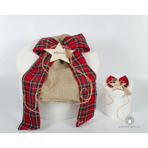 Καπελιέρα Βάπτισης Χριστουγεννιάτικο Personalised Αστέρι