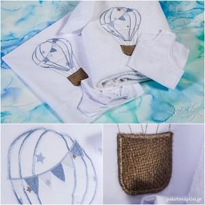 Λαδόπανο Βάπτισης Αερόστατο | Lina Baby 1380