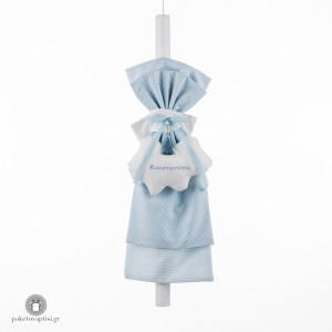 Personalised Λαμπάδα Βάπτισης για Αγόρι Συννεφάκι Κεντημένο με Όνομα