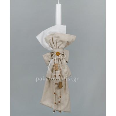 Λαμπάδα Βάπτισης για Αγόρι Φιόγκος Καραβόπανο Ξύλινα Καφέ Αρκουδάκια