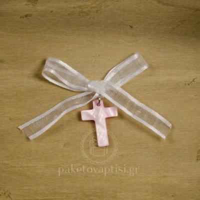 Μαρτυρικό Βάπτισης Φιογκάκι Ροζ Φιλντισένιος Σταυρός