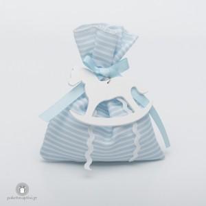 Μπομπονιέρα Βάπτισης Ριγέ Βαμβακερό Λευκό Σιέλ Πουγκί με Ξύλινο Αλογάκι Carousel