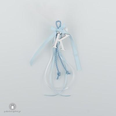 Personalized Μπομπονιέρα Βάπτισης Κρεμαστή με Σιέλ Κορδόνι και Ξύλινο Λευκό Μονόγραμμα
