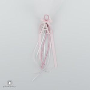 Personalized Μπομπονιέρα Βάπτισης Κρεμαστή με Ροζ Κορδόνι και Ξύλινο Ροζ Μονόγραμμα