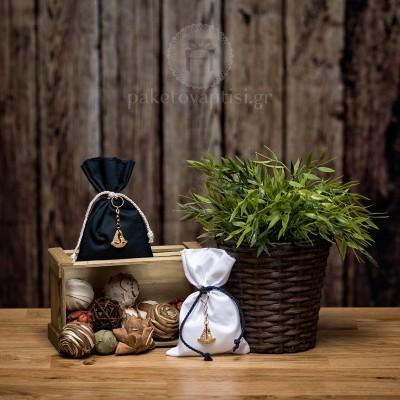 Mπομπονιέρα Βάπτισης Βαμβακερό Πουγκί με Μεταλλικό Μπρελόκ Καραβάκι σε Χρυσό Χρώμα