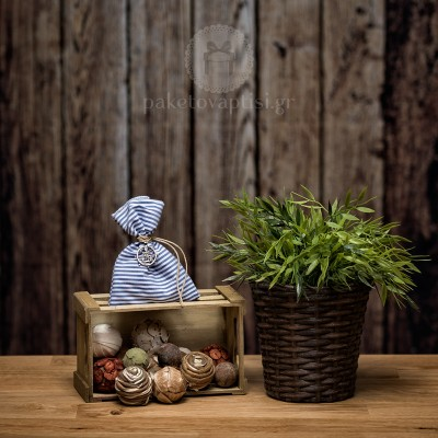 Mπομπονιέρα Βάπτισης Ριγέ Βαμβακερό Πουγκί με Μεταλλικό Τιμόνι Καραβιού