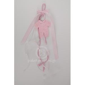 Μπομπονιέρα Βάπτισης Κρεμαστή με Μπρελόκ Ροζ Πλεκτό Φορμάκι