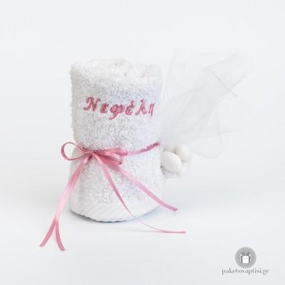 Personalised Μπομπονιέρα Βάπτισης Λευκή Πετσετούλα Χειρός με Κεντημένο Όνομα Old Pink