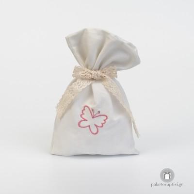 Personalised Μπομπονιέρα Βάπτισης Εκρού Πουγκάκι με Ροζ Πεταλούδα