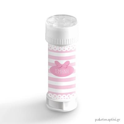 Σαπουνόφουσκα Ροζ Πεταλούδα