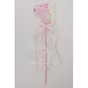 Μπομπονιέρα Βάπτισης Ροζ Αλογάκι Stick