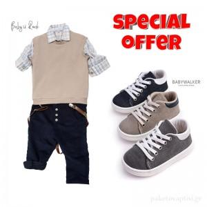 Σετ Ρούχο Baby u Rock + Παπούτσια Βάπτισης Babywalker για Αγόρι 001