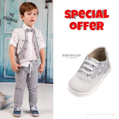 Σετ Ρούχο Mi Chiamo + Παπούτσια Βάπτισης Babywalker για Αγόρι 004
