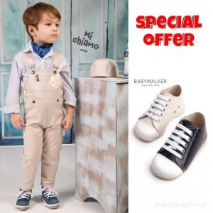 Σετ Ρούχο Mi Chiamo + Παπούτσια Βάπτισης Babywalker για Αγόρι 005