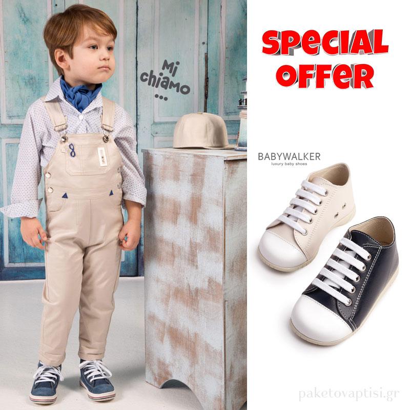 0c27f1957d9 Σετ Ρούχο Mi Chiamo + Παπούτσια Βάπτισης Babywalker για Αγόρι 005