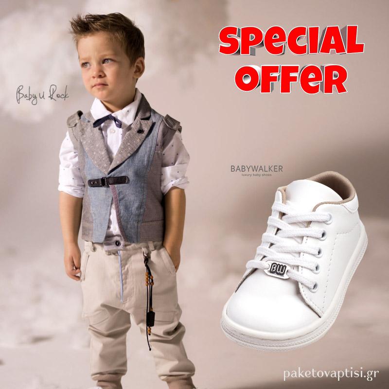 Σετ Ρούχο Baby u Rock + Παπούτσια Βάπτισης Babywalker για Αγόρι 007 763df8d7007