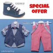 Σετ Ρούχο Dolce Bambini + Παπούτσια Βάπτισης Everkid για Αγόρι 008