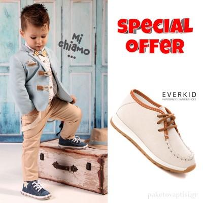 Σετ Ρούχο Mi Chiamo + Παπούτσια Βάπτισης Everkid για Αγόρι 010