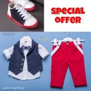 Σετ Ρούχο Dolce Bambini + Παπούτσια Βάπτισης Babywalker για Αγόρι 012