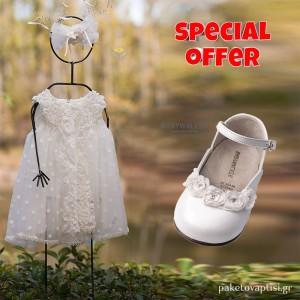 Σετ Ρούχο Angel Wings + Παπούτσια Βάπτισης Babywalker για Κορίτσι 014