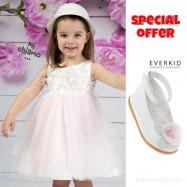 Σετ Ρούχο Mi Chiamo + Παπούτσια Βάπτισης Everkid για Κορίτσι 016