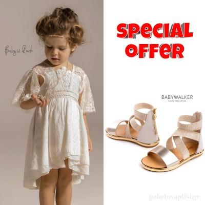 Σετ Ρούχο Baby u Rock + Παπούτσια Βάπτισης Babywalker για Κορίτσι 017