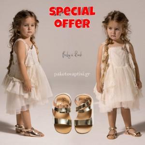 Σετ Ρούχο + Παπούτσια Βάπτισης Baby u Rock για Κορίτσι 019
