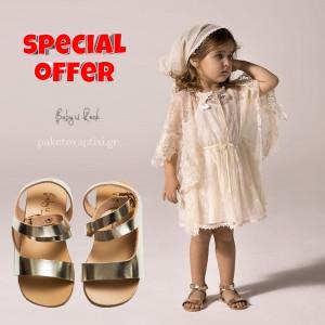 Σετ Ρούχο + Παπούτσια Βάπτισης Baby u Rock για Κορίτσι 020
