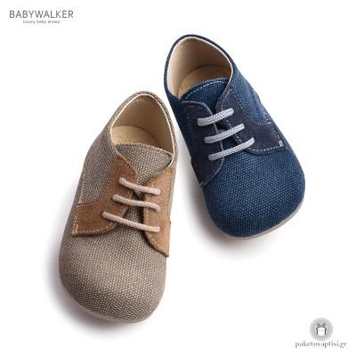 Δετά Υφασμάτινα Brogues Babywalker BS3013