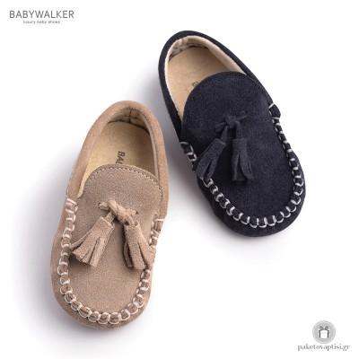 Suede Μονόχρωμα Μοκασινάκια για Αγόρια Babywalker BW4011