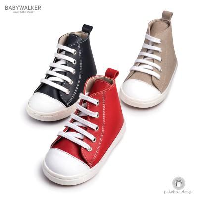 Δερμάτινα Μποτάκια Sneakers για Αγόρια Babywalker BW4029