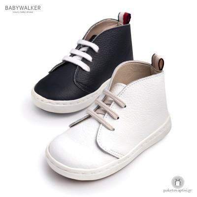 Δερμάτινα Sneakers Ημιμποτάκια για Αγόρια Babywalker BW4031