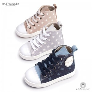 Sneakers Μποτάκια για Αγόρια Babywalker BW4063