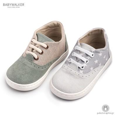 Δίχρωμα Δετά Sneakers για Αγόρια Babywalker BW4098
